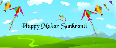 Makar Sankranti Sms Greetings Pictures