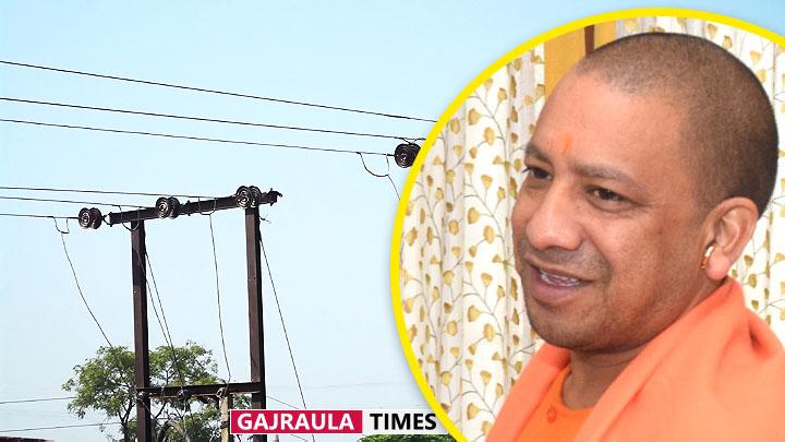 yogi-adityanath-electricity