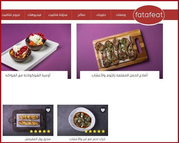 صورة من الموقع الرسمي لقناة فتافيت