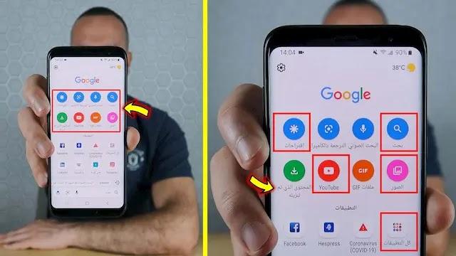 هذا هو التطبيق الرهيب الذي سيجعل هاتفك منظم بشكل خرافي - جرب ولن تندم