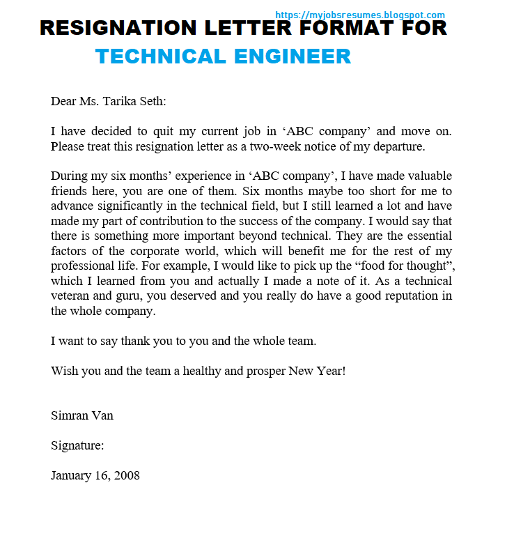 Resignation Letter For Engineer from 1.bp.blogspot.com