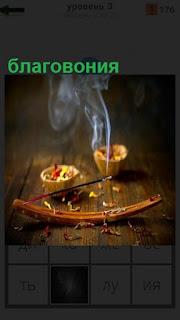 На столе горят свечи и распространение благовония и аромата