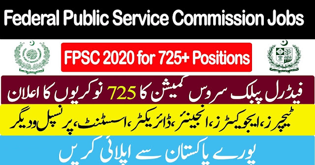 Federal Public Service Commission FPSC Jobs June 2020 (725 Posts)