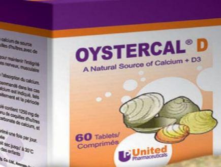 موسوعة الأدوية الأردنية Oystercal D