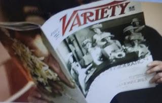 Variety magazines