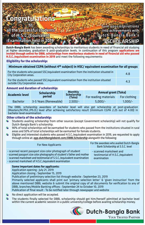 এইচএসসি শিক্ষাবৃত্তি ২০১৯-ডাচ্-বাংলা ব্যাংক