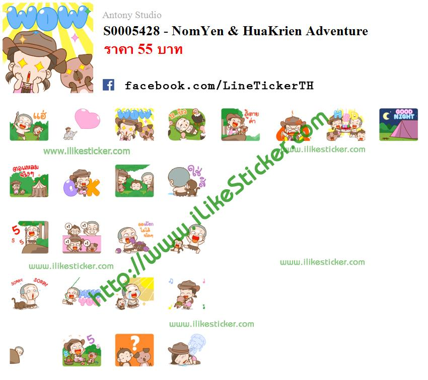 NomYen & HuaKrien Adventure