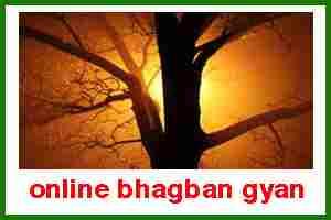 online bhagban gyan