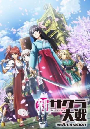 Shin Sakura Taisen the Animation – Online