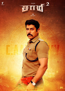 Saamy 2 2018 Hindi Dubbed 720p WEBRip