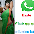 Join Bhabi whatsapp groups - 100+ latest groups collection
