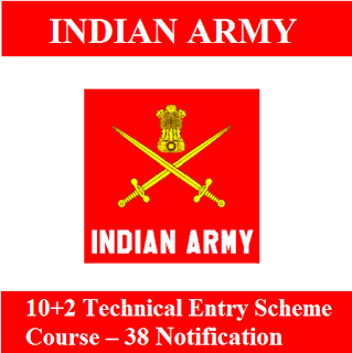 Indian Army, 10+2 Technical Entry, Force, 12th, freejobalert, Sarkari Naukri, Latest Jobs, indian army logo