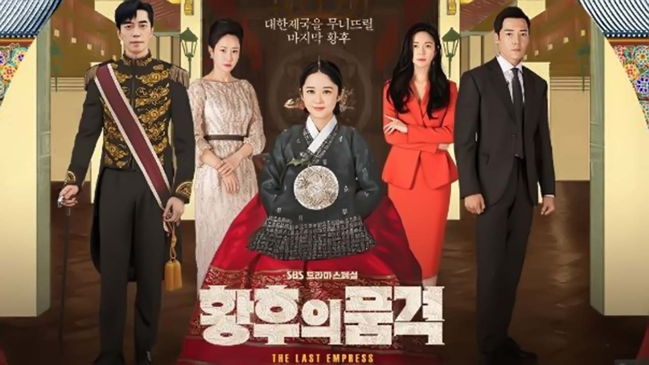 The Last Empress Episode 13-14 Subtitle Indonesia