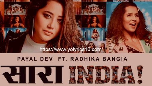 Saara India Lyrics - Payal Dev