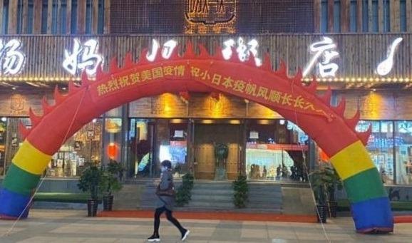 Nhà hàng Trung Quốc gây phẫn nộ vì 'ăn mừng' dịch bùng phát ở Mỹ, Nhật