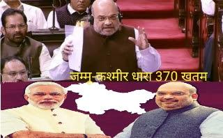 latest news of jammu kashmir,  jammu kashmir news live