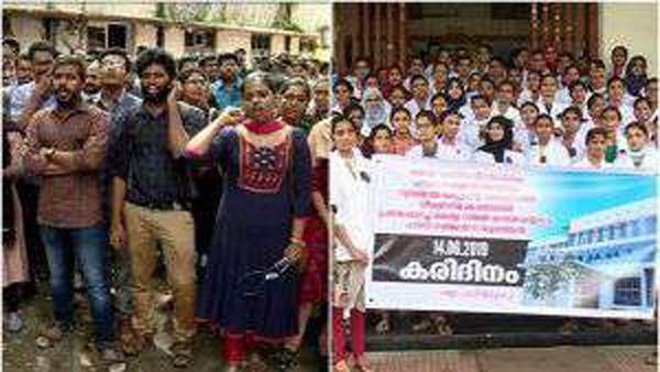 Medical College pg doctors and house surgeons strike, Thiruvananthapuram, News, Medical College, Doctors Strike, Education, Increased, Patient, Kerala