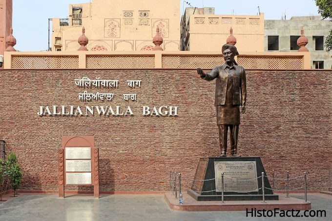 Jallianwala Bagh Massacre ! Things You Should Know About Jallianwala Bagh