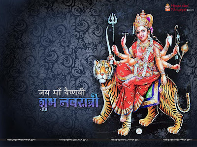 Navratri Badhai Wallpaper
