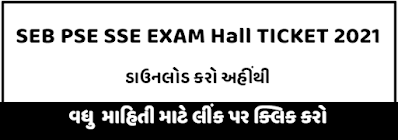 SEB PSE SSE Exam Hall Ticket 2021 | sebexam.org