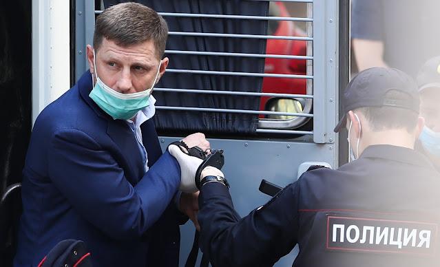 Хабаровский губернатор Фургал арестован – против беспредела режима восстал весь народ хабаровского края