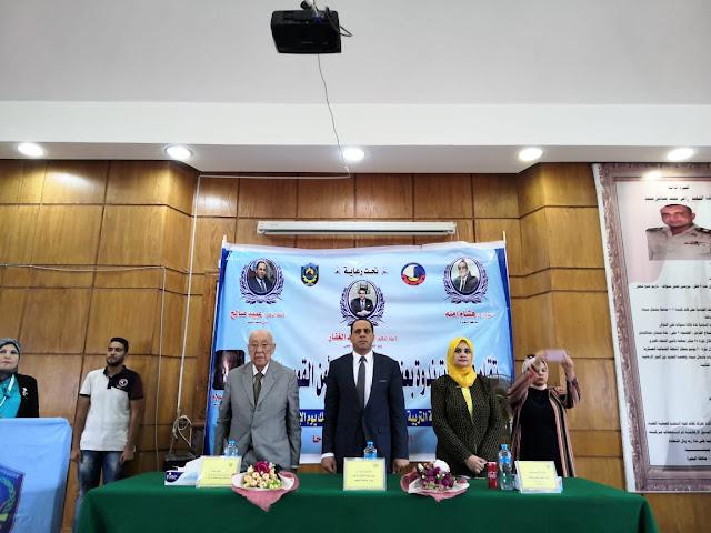 تحديات الأمن القومي المصري بجامعة دمنهور