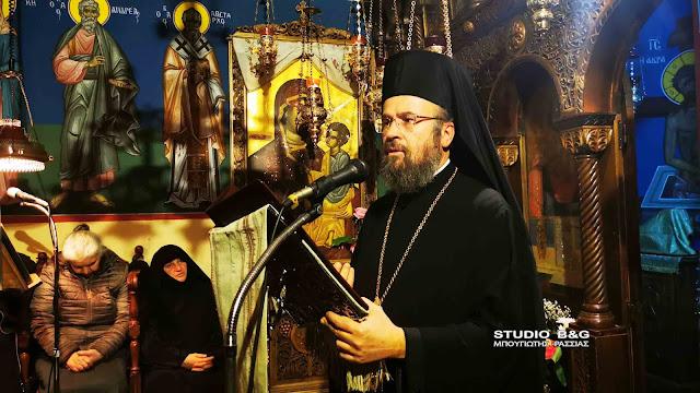 Ομιλία του Αρχιμανδρίτη  Ειρηναίου Παναγιωτόπουλου στην Ιερά Μονή Αγίας Μαρίνας Άργους
