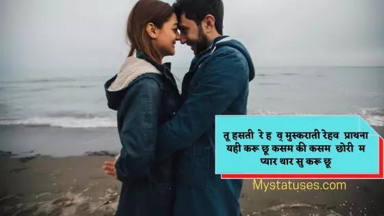 hadoti shayari,hadoi shayari in hindi