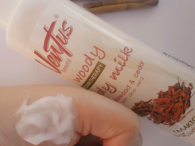 Ventus Woody Body Milk with Sandalwood & Cedar