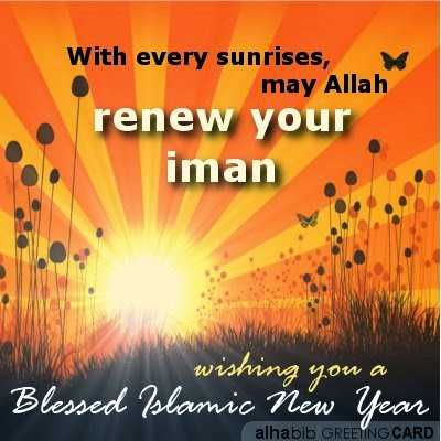 Umroh Januari 2018 Renew your iman.