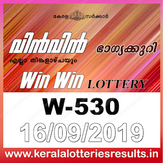 "Keralalotteriesresults.in, ""kerala lottery result 16 9 2019 Win Win W 530"", kerala lottery result 16-9-2019, win win lottery results, kerala lottery result today win win, win win lottery result, kerala lottery result win win today, kerala lottery win win today result, win winkerala lottery result, win win lottery W 530 results 16-9-2019, win win lottery w-530, live win win lottery W-530, 16.9.2019, win win lottery, kerala lottery today result win win, win win lottery (W-530) 16/09/2019, today win win lottery result, win win lottery today result 16-9-2019, win win lottery results today 16 9 2019, kerala lottery result 16.09.2019 win-win lottery w 530, win win lottery, win win lottery today result, win win lottery result yesterday, winwin lottery w-530, win win lottery 16.9.2019 today kerala lottery result win win, kerala lottery results today win win, win win lottery today, today lottery result win win, win win lottery result today, kerala lottery result live, kerala lottery bumper result, kerala lottery result yesterday, kerala lottery result today, kerala online lottery results, kerala lottery draw, kerala lottery results, kerala state lottery today, kerala lottare, kerala lottery result, lottery today, kerala lottery today draw result, kerala lottery online purchase, kerala lottery online buy, buy kerala lottery online, kerala lottery tomorrow prediction lucky winning guessing number, kerala lottery, kl result,  yesterday lottery results, lotteries results, keralalotteries, kerala lottery, keralalotteryresult, kerala lottery result, kerala lottery result live, kerala lottery today, kerala lottery result today, kerala lottery"