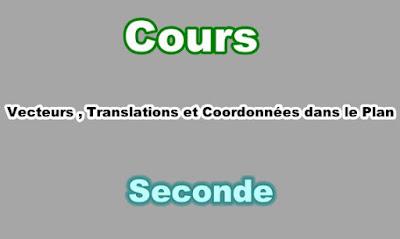 Cours Vecteurs et Translation Seconde PDF