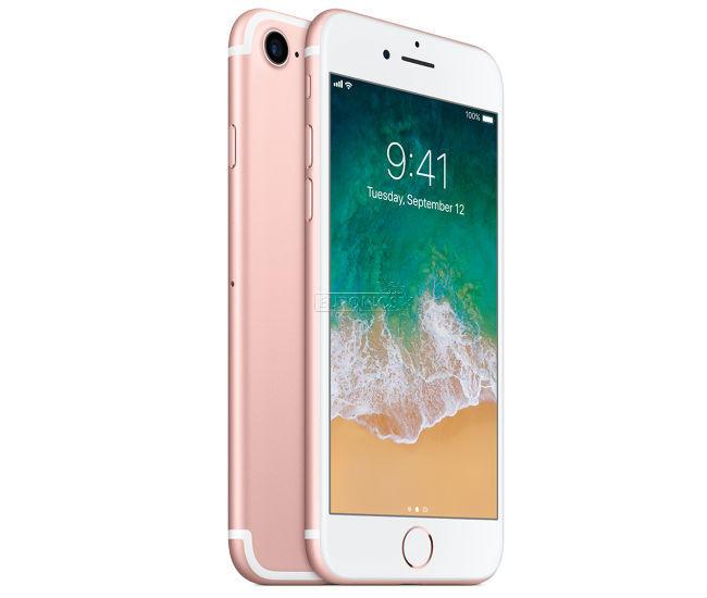 iphone 7 price in bangladesh,  iphone 7 price in bd, iphone 7 price, iphone 7