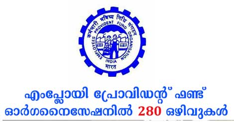 EPFO Assistant Recruitment 2019 - 280 vacancies