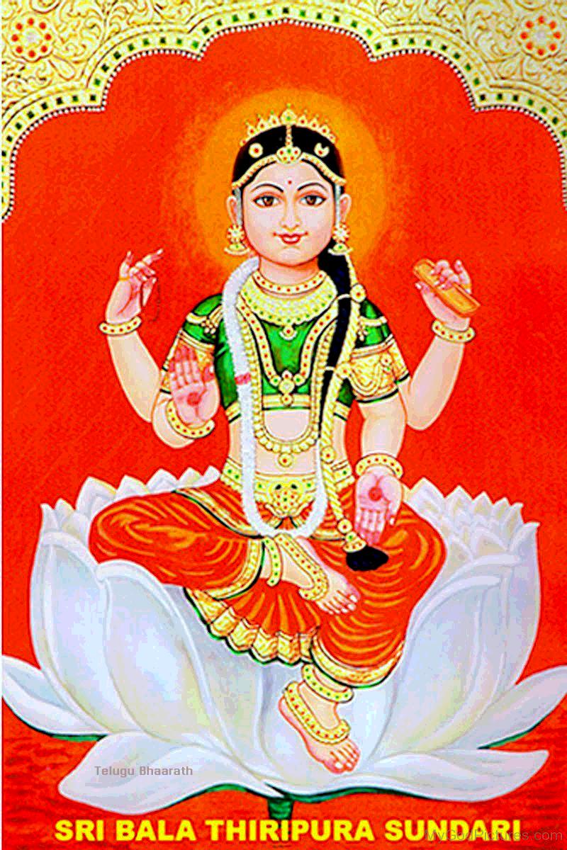 శ్రీ బాలా త్రిపుర సుందరి కవచం - Sri Baala Thripura Sundari Kavacham