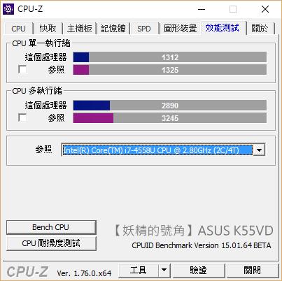 5 - [開箱] Asus K55VD i5-3230M 高效能 2G 獨顯筆電