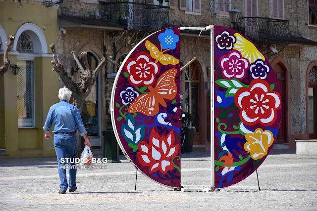 Συμβολική, πολύχρωμη και ελπιδοφόρα δημιουργία στο κέντρο του παλιού Ναυπλίου