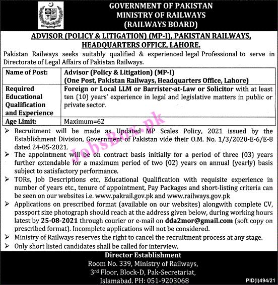 www.railways.gov.pk Jobs 2021 - Pakistan Railways Jobs 2021 in Pakistan