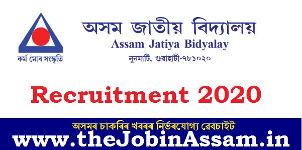 Assam Jatiya Bidyalay Recruitment 2020: Apply for Teacher (Physics, Chemistry & Mathematics)