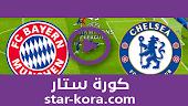 نتيجة مباراة بايرن ميونخ وتشيلسي بث مباشر كورة ستار اون لاين لايف 08-08-2020 دوري أبطال أوروبا