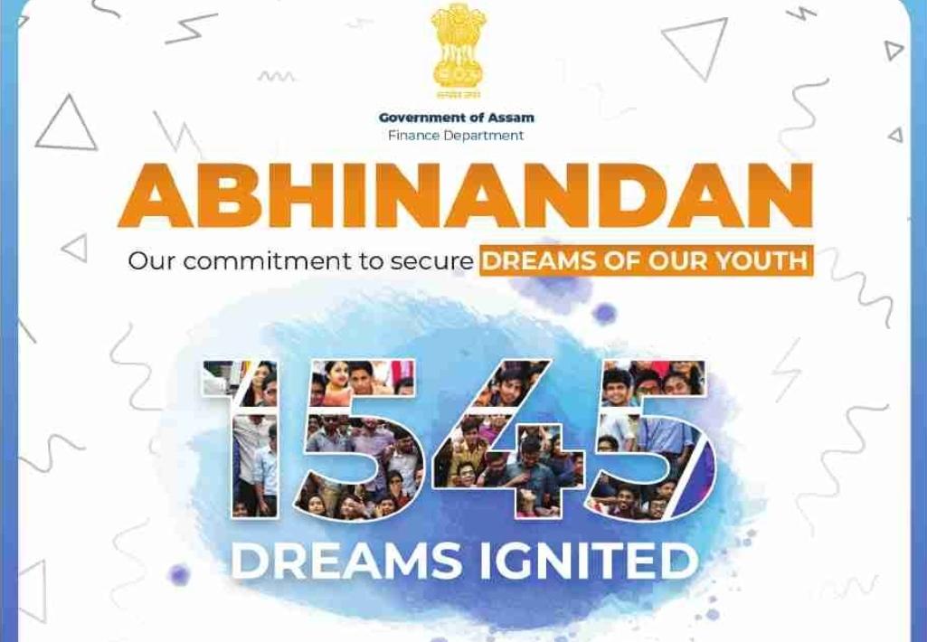 ABHINANDAN Scheme Assam 2020: Eligibility, Apply Online