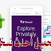تحميل مباشر لأحدث نسخة ثابتة من متصفح Tor Browser 8.5 لنظام Android