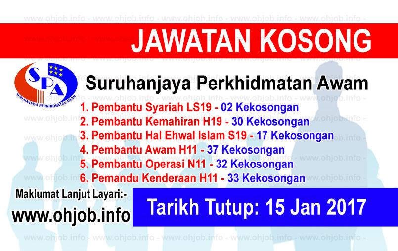 Jawatan Kerja Kosong Suruhanjaya Perkhidmatan Awam (SPA) logo www.ohjob.info januari 2017