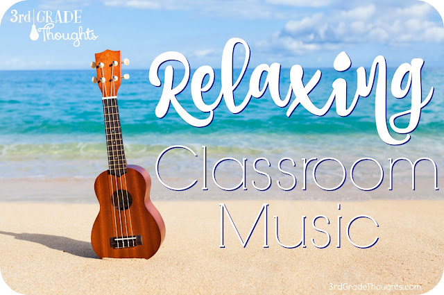 Relaxing Classroom Music for Independent Work | 3rd Grade ...