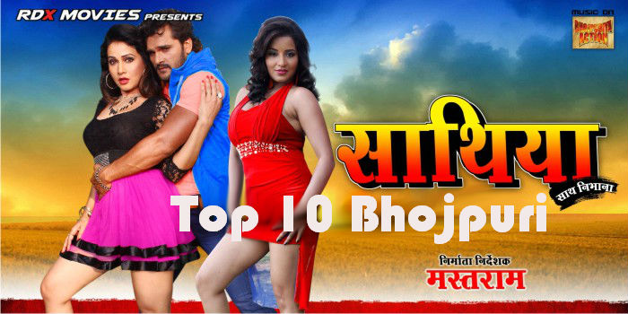 Khesari lal yadav, Pakhi Hegde, Monalisa Bhojpuri movie Sathiya Sath Nibhana 2016 wiki, full star-cast, Release date, Actor, actress, Song name, photo, poster, trailer, wallpaper