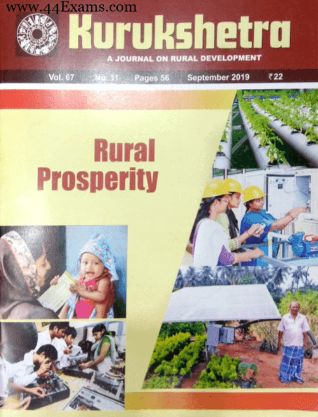 Kurukshetra-Current-Affairs-September-2019-For-UPSC-Exam-Hindi-PDF-Book