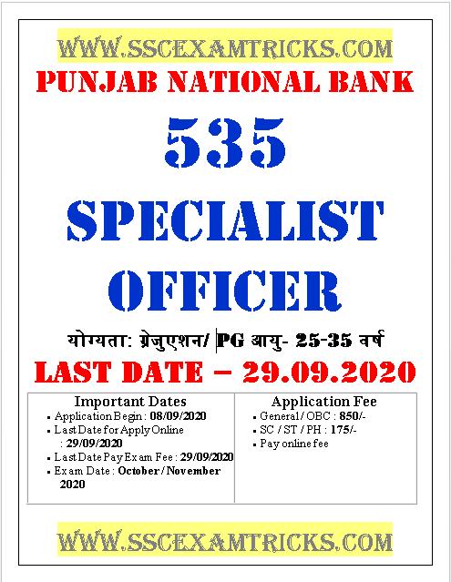 Punjab National Bank SO Recruitment
