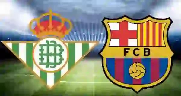 مباراة برشلونة اليوم لا ليغا بث مباشر ضد ريال بيتيس