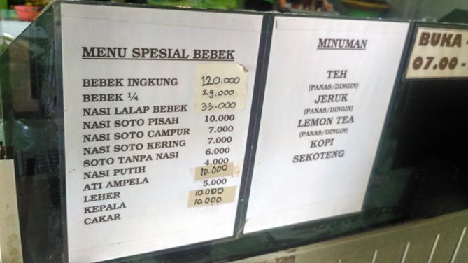 Daftar harga di Bebek Goreng Bu Suwarni Prambanan