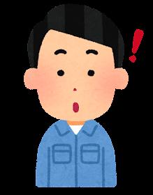 男性作業員の表情のイラスト「ひらめいた顔」